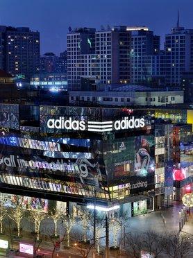 Adidas (Foto Copyright: Adidas Presse)